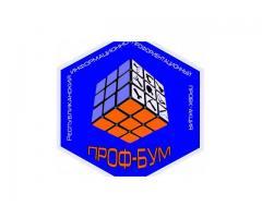 «ПРОФ-БУМ»